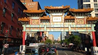 Gate to Chinatown.