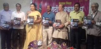 Marathi patrkar