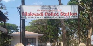 Tilakwadi police station