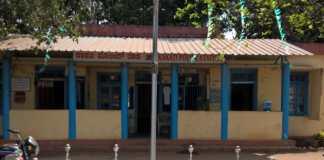 Kakati police station