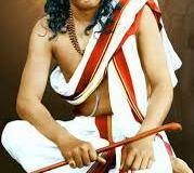 Pant maharaj