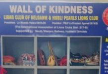 Wall of kindness