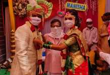 New mask marriages