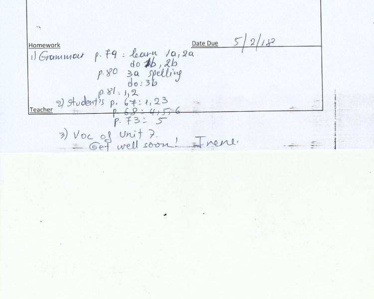 Homework : D class Agia Paraskevi 31/1/18