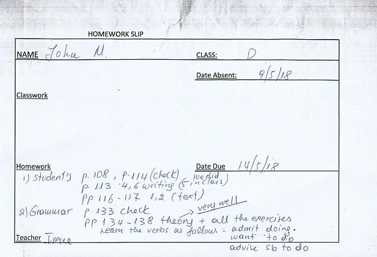 Homework: D class, Agia Paraskevi 9/5/18