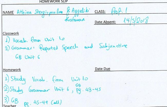 Homework: Prof. 1 class Agia Paraskevi 14/5/18
