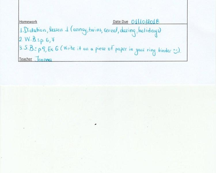 Homework:  B class , Agia Paraskevi