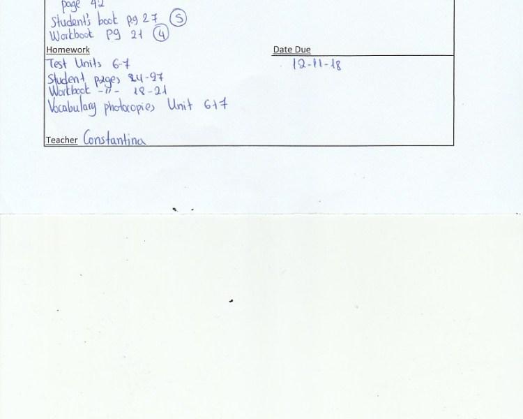 Homework: A class, Agia Paraskevi 7/11/18
