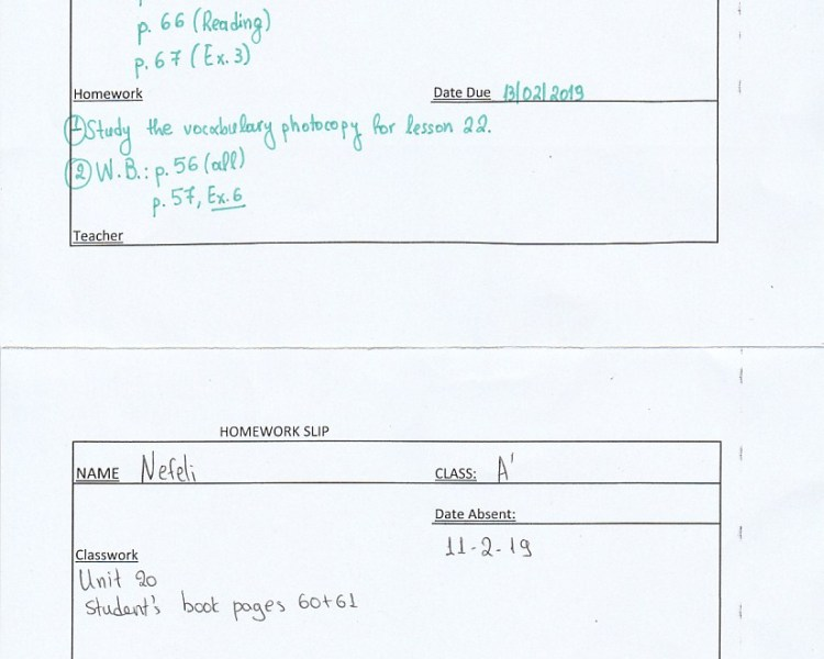 Homework : A,B class, Agia Paraskevi  11/2/19