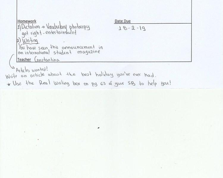 Homework: D class, Agia Paraskevi 13/2/19