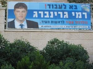 P.T. Kfar Ganim 11 oktober 001
