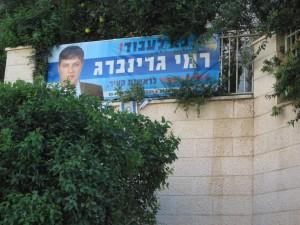 P.T. Kfar Ganim 11 oktober 002