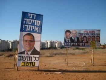 P.T. Kfar Ganim 11 oktober 006