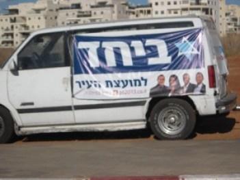 P.T. Kfar Ganim 11 oktober 016