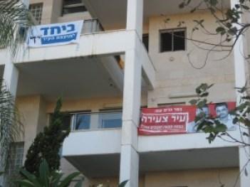 P.T. Kfar Ganim 11 oktober 059