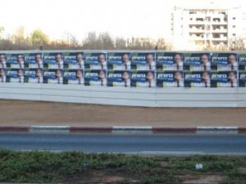 P.T. Kfar Ganim 11 oktober 062