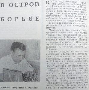 1966-1