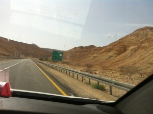 Eilat_kras_fasadi 327