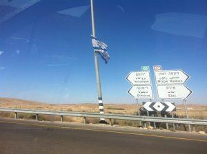 Eilat_kras_fasadi 467