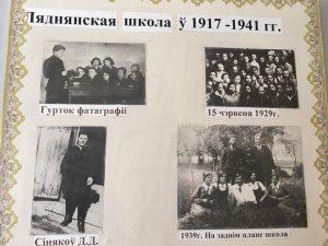 Лев_Симкин9_Ляды_Кровавыеземли