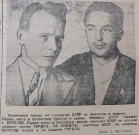 Veresov_Gordon1936
