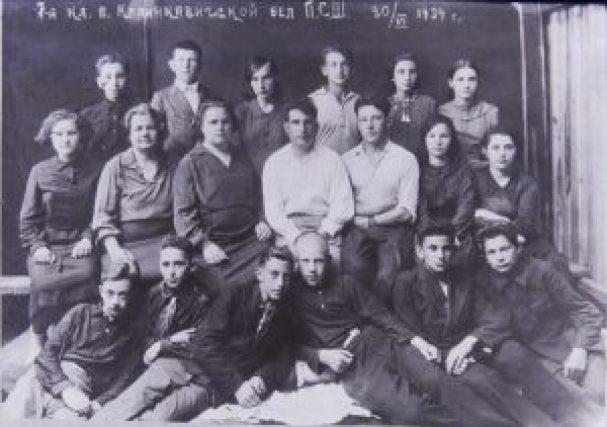 1939-7b-kalinkovichi-bel-vyeb-pssh