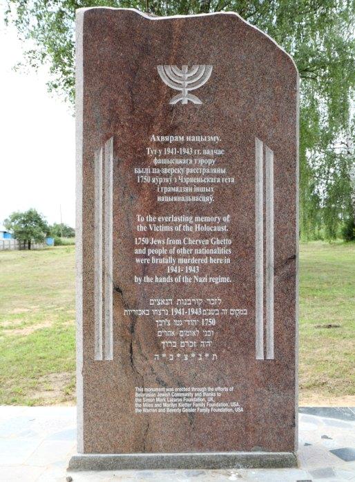 Памятники из гранита в минске к налоговой принесли гроб купить двойной памятник туле