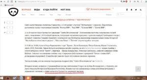 Зала гульнявых аўтаматаў онлайн бясплатна