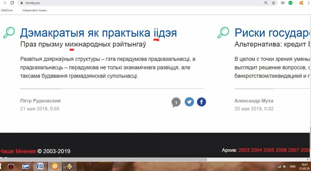 прыказки пра восень на беларускай мове вы искали