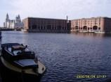 Merseyside Maritime Museum (Albert Dock)