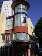 Martineau Place (Corporation Street) 쇼핑센터