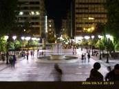 Pl. Syntagma = Πλ. Συντάγματος