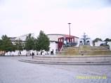 Cité de la Musique (Place de la Fontaine-aux-Lions)
