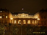 Palais-Royal (Place du Palais-Royal)