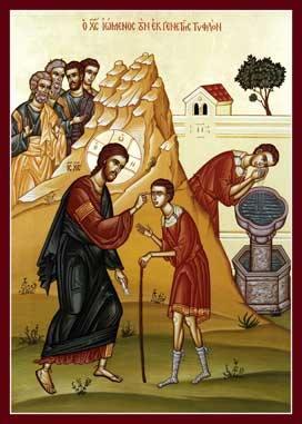 "Icon ""Jesus Heals the Blind Man"""