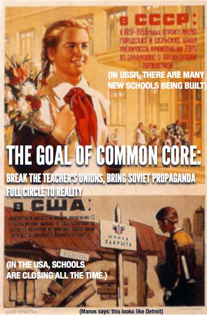 commoncore goal to break teacher union