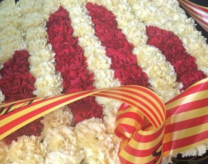L'11 de setembre se celebra la Diada Nacional de Catalunya   ERC