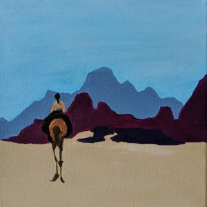 Desert Series by Patricia Tierney-Moses