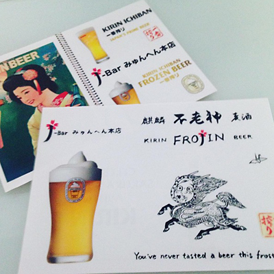two different lunch mats for J-Bar Munich with designs by Kirin beer