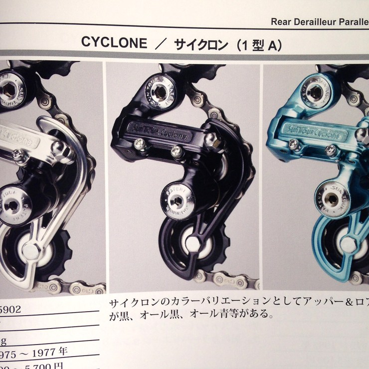 The Suntour cyclone rear derailleur was available in different colors