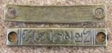 Hiérogyphes tag/étiquette bronze, 43x8mm