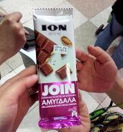 I found greek chocolate (love you ION) in a lawson!