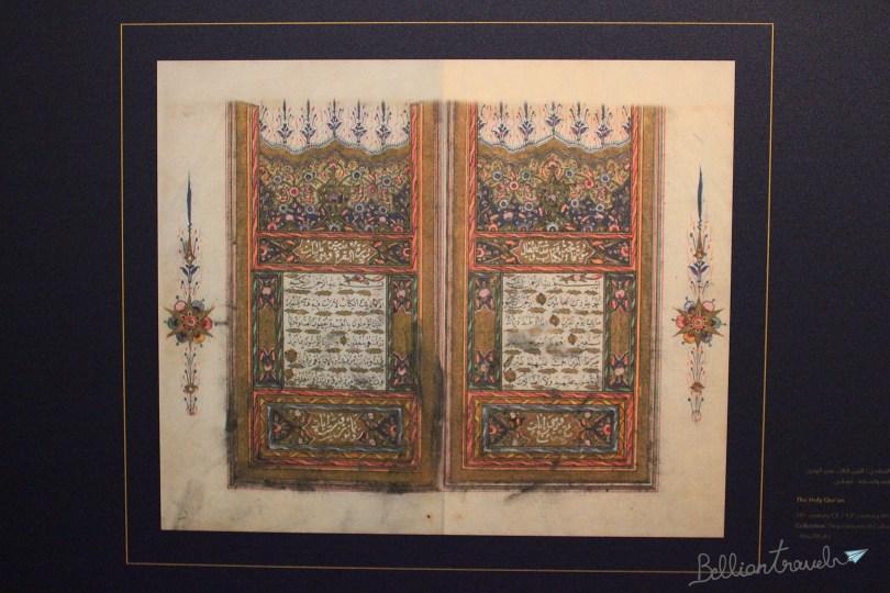 Qasr Al Watan 09