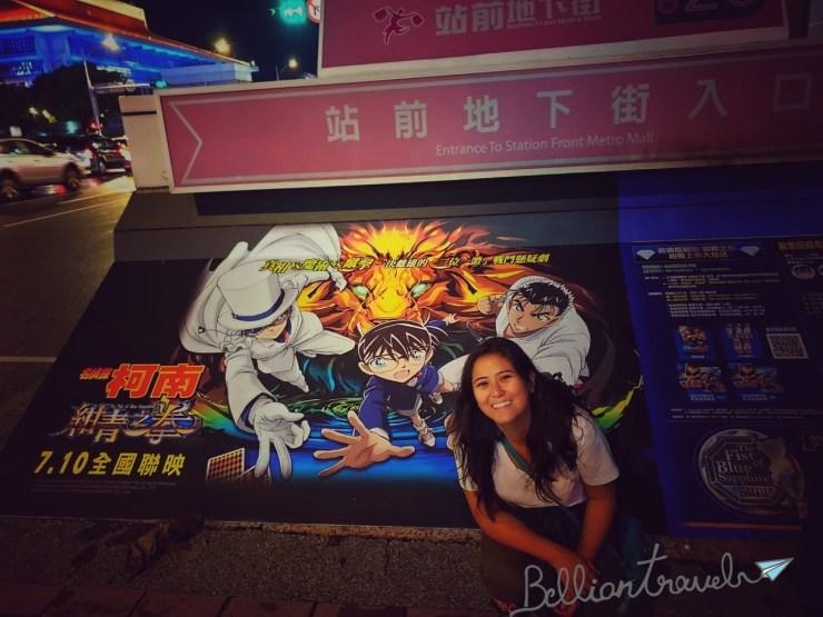 Taipei51.jpg
