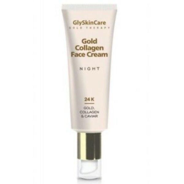 Gold Collagen Face Cream Night Bahrain Bellissimo Cosmetics