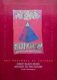 greatblackmusic.jpg