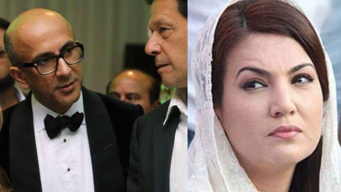 Reham Khan apologises Aneel Mussarat
