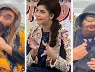 Yasir Nawaz trolling Nida Yasir