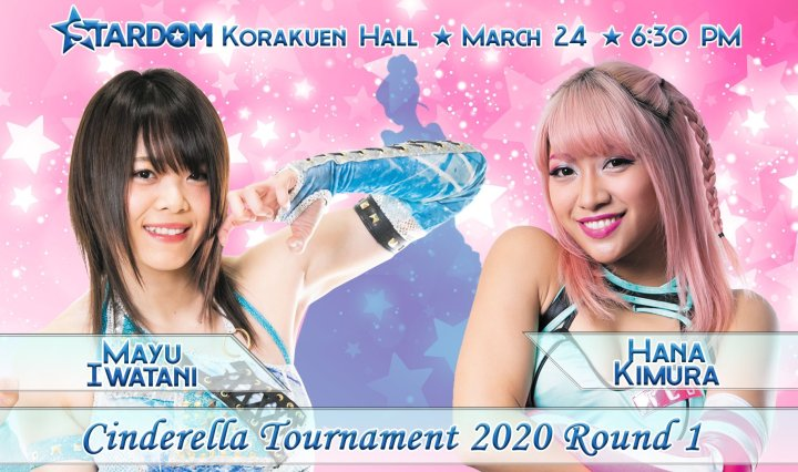 STARDOM Cinderella Tournament