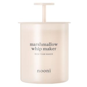 Nooni Marshmallow Whip Maker | Below Freezing Beauty